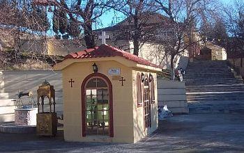 Монастырь Святого Николая Нового в Вуненах