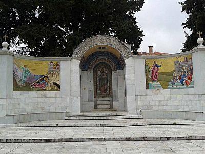 Верия. Место проповеди апостола Павла.