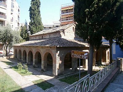Храм Воскресения Христова. Верия