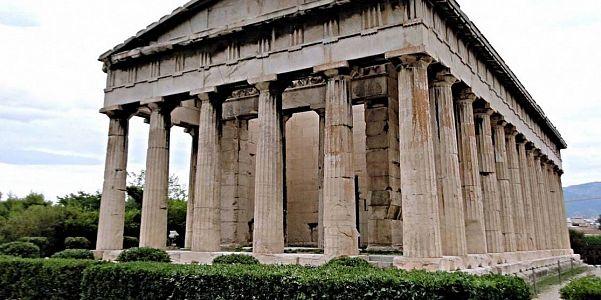 Античная Агора