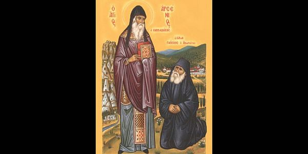Монастырь святого Арсения Каппадокийского