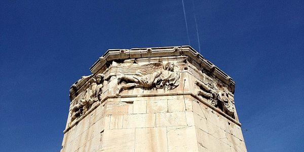 Римский Форум и Башня Ветров