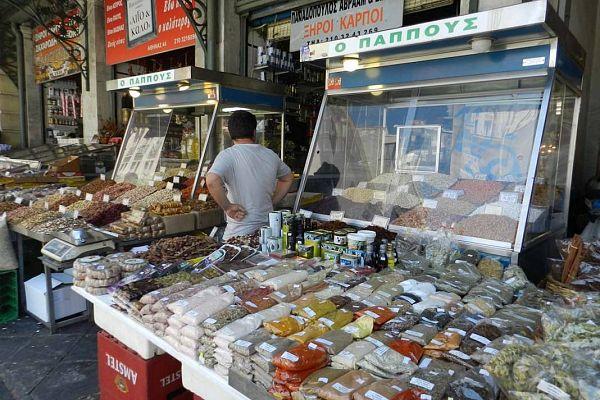 Централный Афинский рынок
